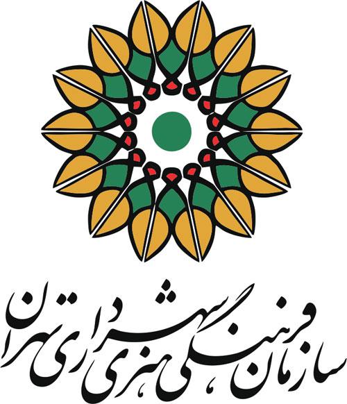 Logo-SazmanFarhangi