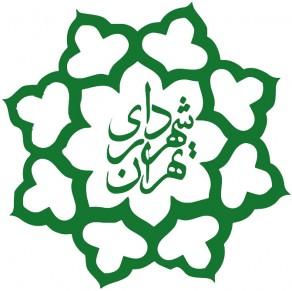 Shahrdari-Logo
