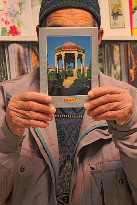 KART 42-3-khaam