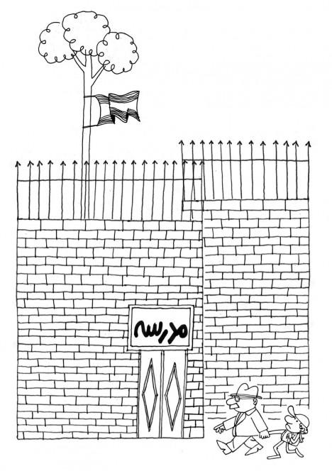 طرح: علي جهانشاهي